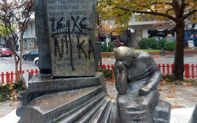 Ρασοφόρος βεβήλωσε το Μνημείο Θυμάτων Ολοκαυτώματος στη Λάρισα
