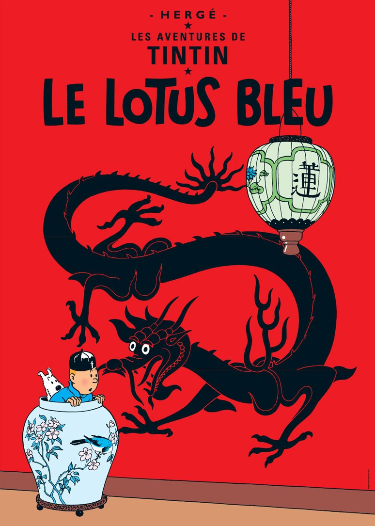 le journal de feanor les aventures de tintin le lotus bleu. Black Bedroom Furniture Sets. Home Design Ideas