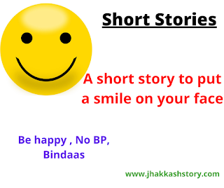 A short story to put a smile on your face