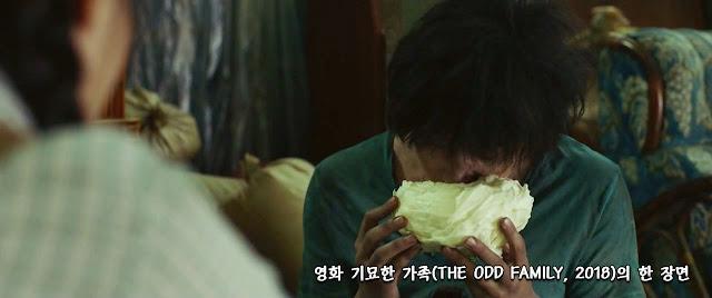 THE-ODD-FAMILY-2018-movie-screen-03