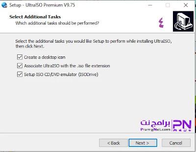 تنزيل برنامج UltraISO للكمبيوتر