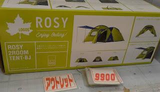 アウトレット 17735 LOGOS ROSY 2ルーム テント 5人用 タープ キャノピー 9900円