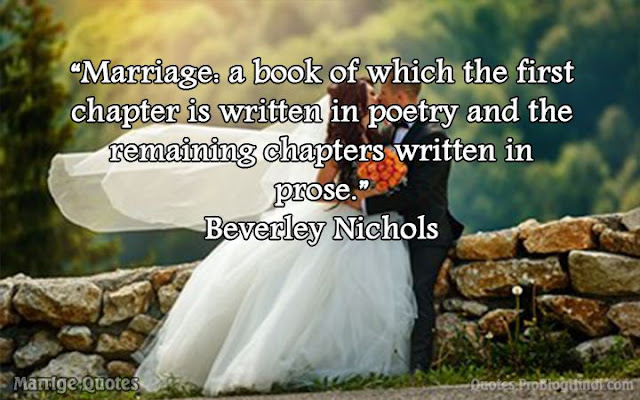 marriage quotes for brother