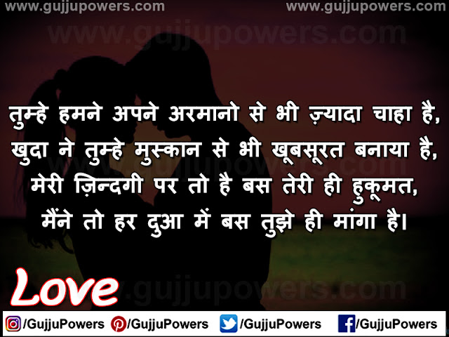 love shayari status video share chat