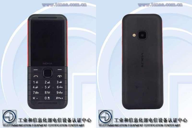 Nokia XpressMusic Terbaru (tenaa.com.cn)