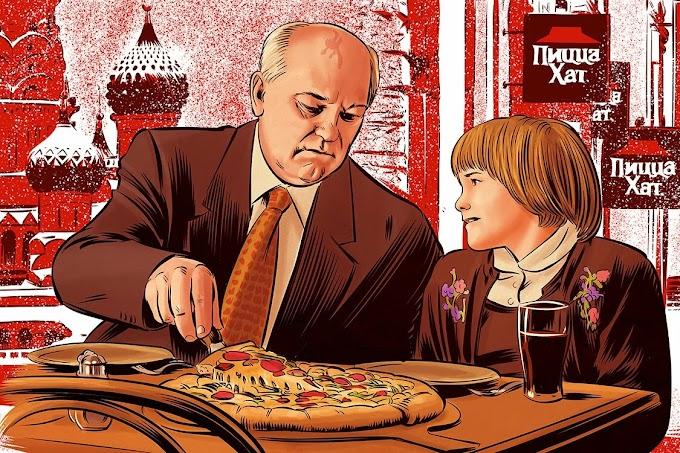 Горбачёв и пицца