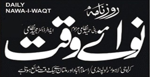 Download Daily Nawa-I-Waqt Newspaper Pdf 13-05-2021