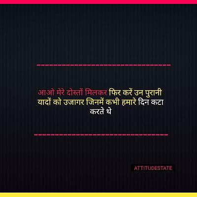 royal dosti attitude status in hindi