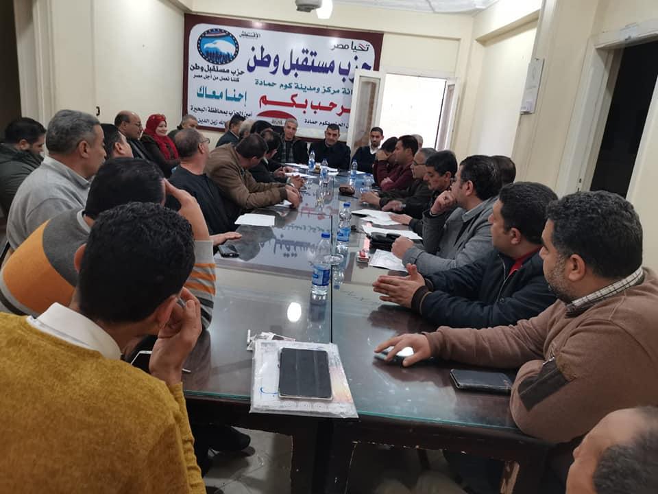 مستقبل وطن يناقش تشكيلات الوحدات الحزبية بمركز ومدينة كوم حماده