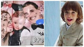 فظيع / بالصور : الطفل الذي توفي في حادث مرور بسوسة تمّ العثور على سحر به صورته السنة الفارطة