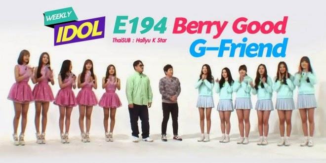 여자친구 G-FRIEND THAILAND: [THAI SUB] WEEKLY IDOL