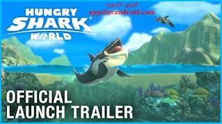 تحميل لعبة hungry shark | العاب قروش