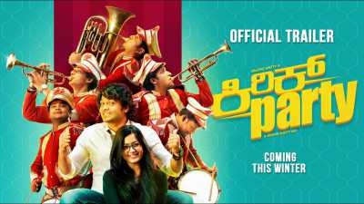 Kirik Party (2016) Kannada Movie Free Download 400mb DVDRip