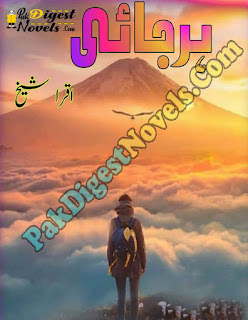Harjai (Complete Novel) By Iqra Sheikh