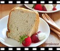 http://caroleasylife.blogspot.com/2016/04/strawberry-chiffon-cake.html
