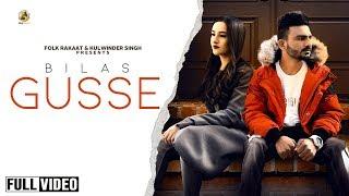 Gusse By Bilas - Lyrics