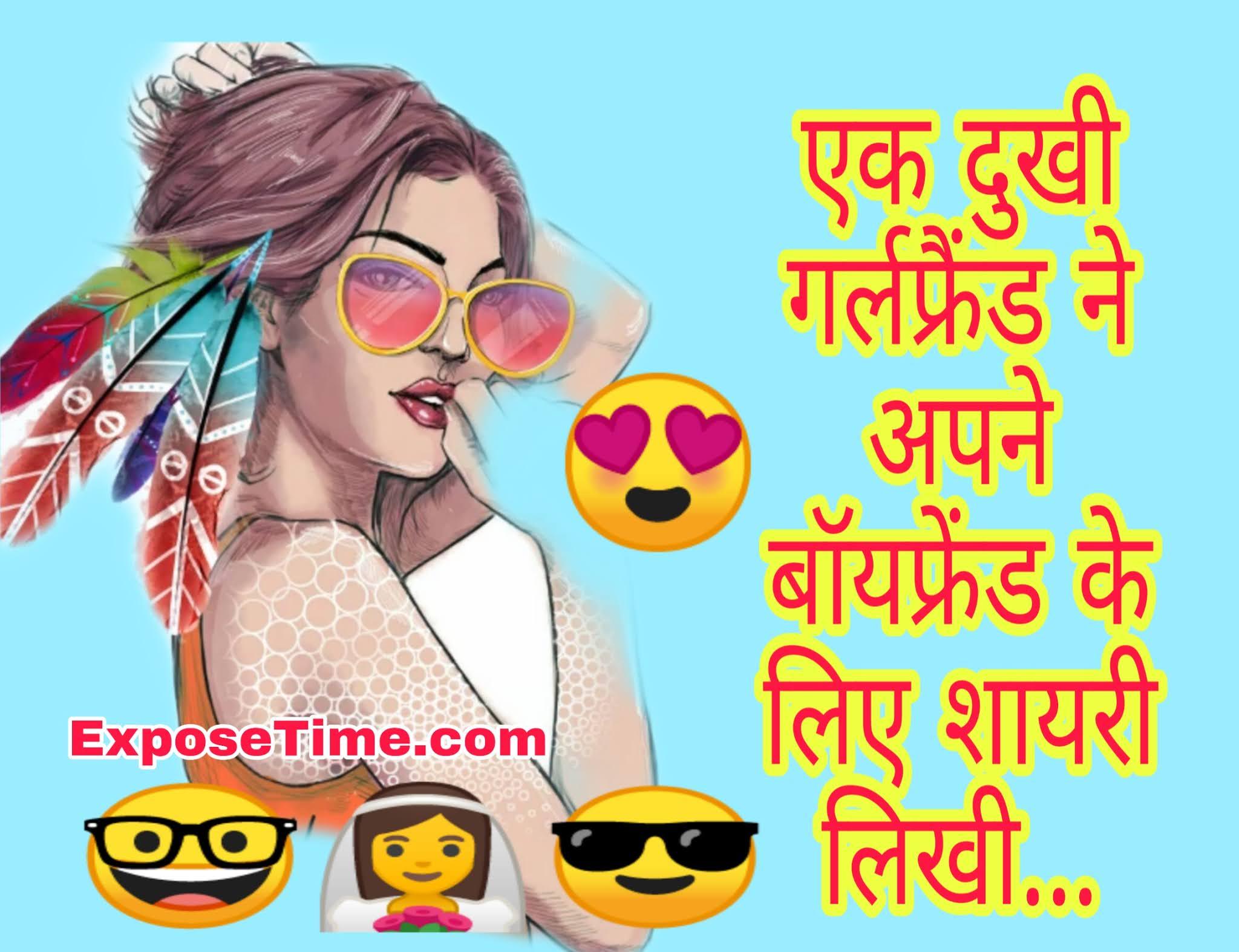 top-latest-hindi-jokes-2020