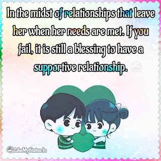 Relationship Quote in English