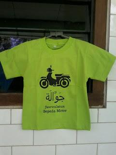 Kaos Anak Muslim murah, Baju Anak Muslim