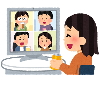 オンライン飲み会のイラスト(女性)