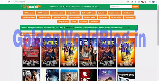 9xmovies 2020 - New 300MB HD Bollywood Movies Download