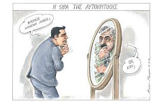 Γιατί «μαύρισαν» τον… άχαστο Τσίπρα – Πανωλεθρία ιστορικών διαστάσεων για ΣΥΡΙΖΑ