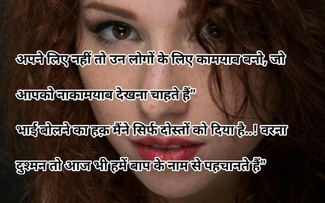 Attitude Shayari | Attitude Shayari in Hindi | Super Shayari-yadav