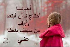 بوستات حزينه , صور بوستات فيس بوك مع كلام حزين , بوستات للفيس بوك حزينه جدا
