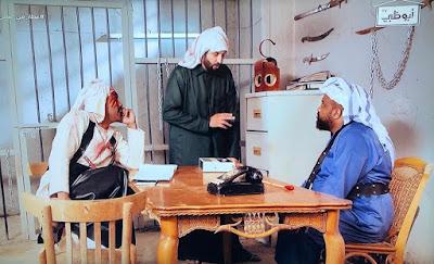 صورة من أحد مشاهد مسلسل درويشيات
