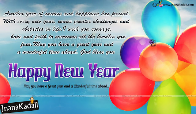 New year hd wallpapers in english, new year free inspirational quotes hd wallpapers