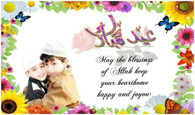 Eid Ul Fitr Mubarak Wallpapers HD Backgrounds Free Downoad