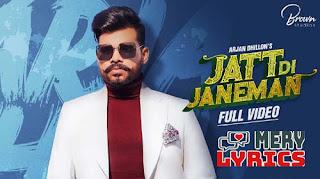 Jatt Di Janeman By Arjan Dhillon - Lyrics