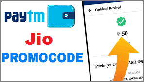 Paytm Jio Offers & Promo Codes 2019