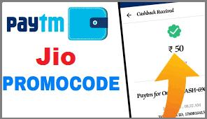 Paytm Jio Promo codes