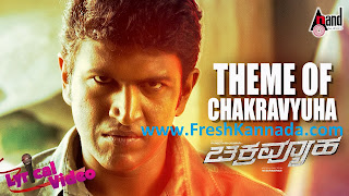Chakravyuha Theme Of Chakravyuha Video