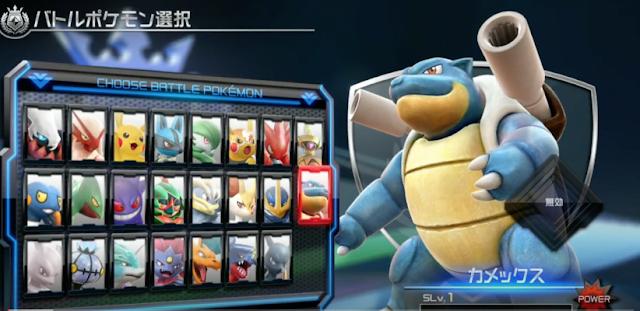 Blastoise se deja ver en acción en Pokkén Tournament