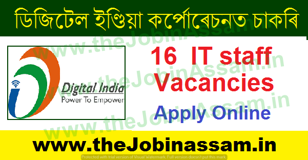 Digital India Corporation Recruitment 2021: Apply Online for 16 IT Staff Vacancy