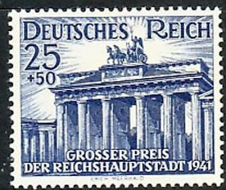Germany Issue Of 1941 - Brandenburg Gatev