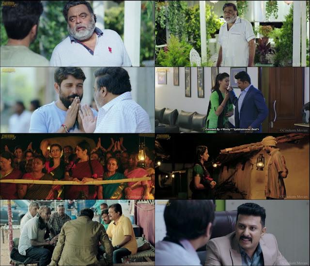 Ambi Ning Vysaitho 2020 Hindi Dubbed 1080p WEBRip