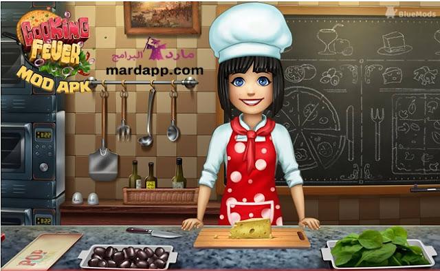 تحميل لعبة حمي الطهي الطباخة Cooking Fever للكمبيوتر والاندرويد برابط مباشر