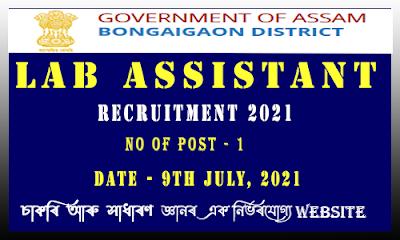 PHE Bongaigaon Recruitment  - Lab Asstt.Vacancy