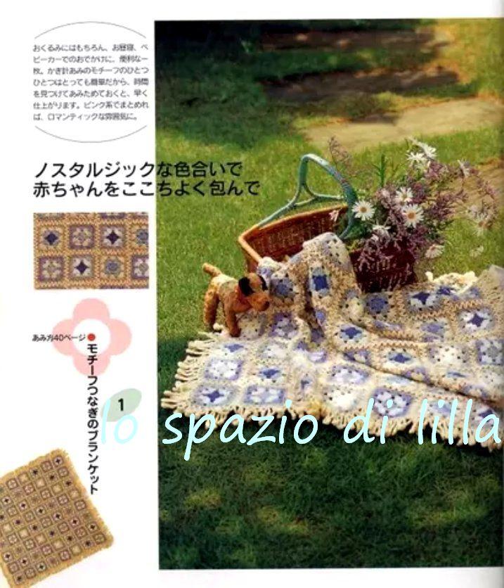 Lo spazio di lilla copertina per neonato con piastrelline for Lo spazio di lilla copertine neonato