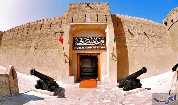 متحف دبى متحف دبى الجديد