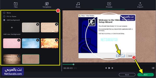 برنامج عمل فيديو للكمبيوتر