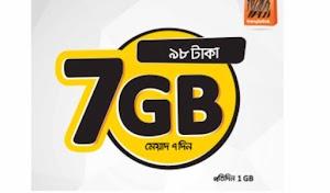Banglalink 7 GB Internet Only 98Tk | BL Internet offer