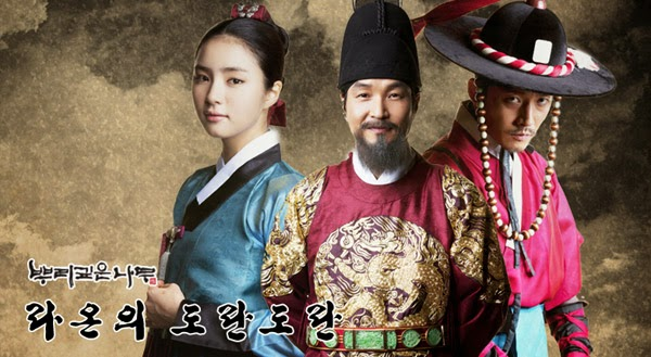 Tree With Deep Roots Jang Hyuk Shin Se Kyung 2011 best sageuk, korean period drama withdrawals