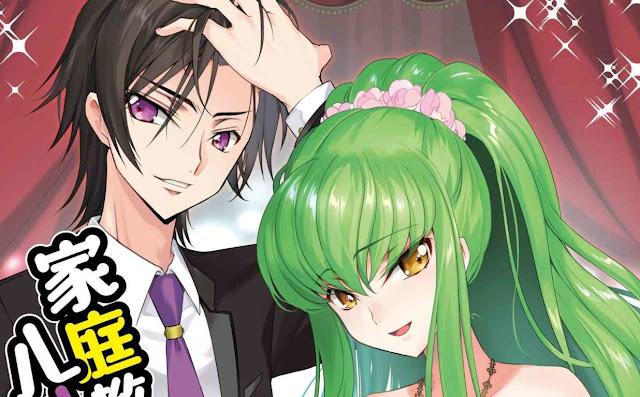 Manga spin-off Kateikyoushi no Lelouch-san entra en su clímax