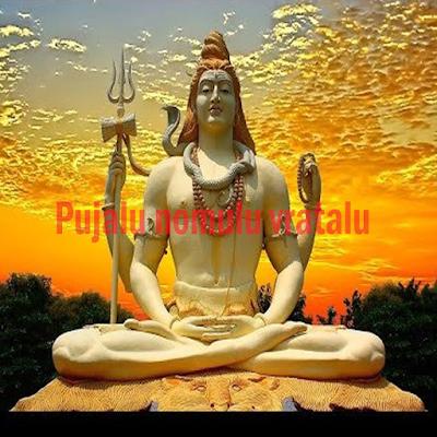 Shiva Nirvanashthakam in Telugu,shiva images