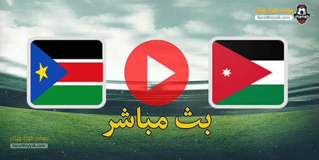 نتيجة مباراة جنوب السودان والأردن اليوم 21 يونيو 2021 في كأس العرب