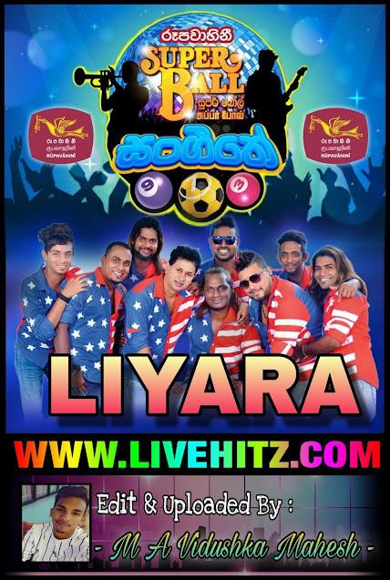 RUPAVAHINI SUPER BALL SANGEETHE WITH LIYARA 2020